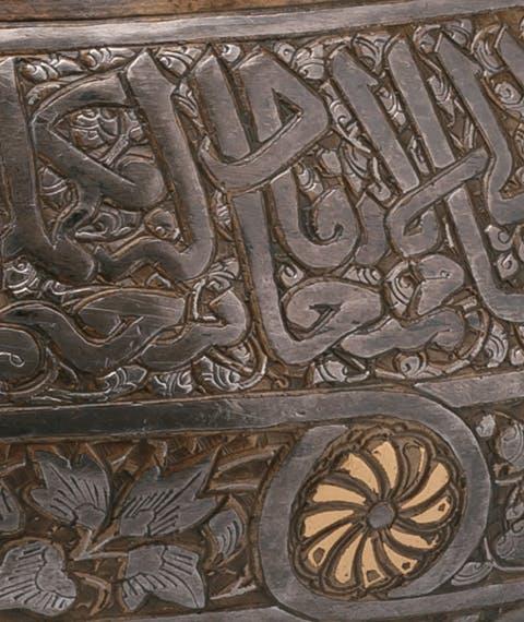 Firenze e il Medio Oriente. Un Arabesco culturale