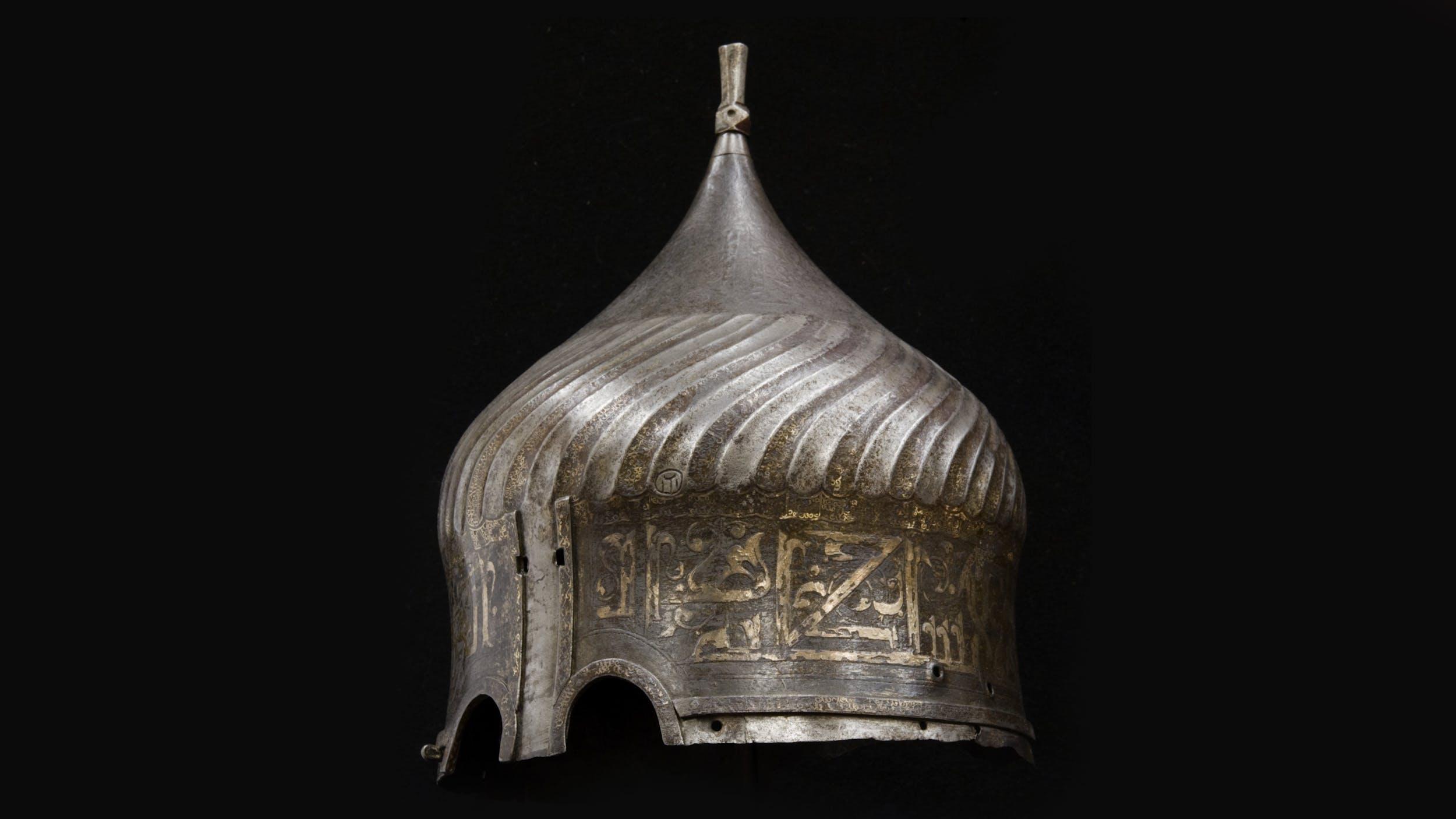 39cff20388c8 Islam e Firenze. Arte e Collezionismo dai Medici al Novecento   Le ...