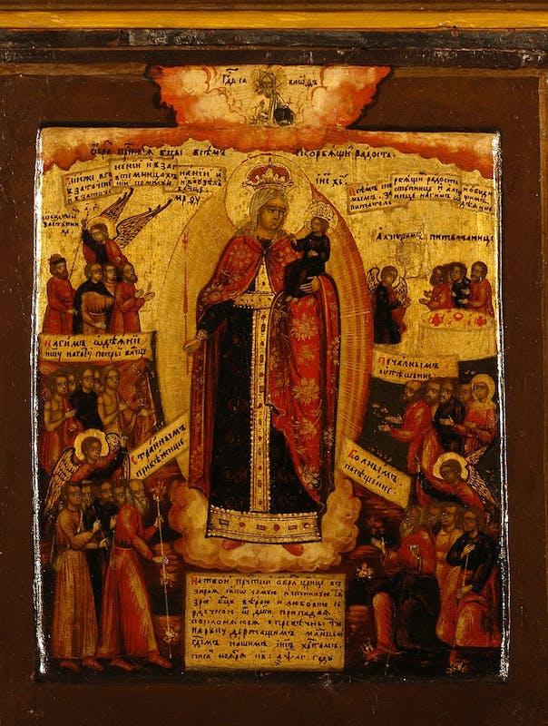 Fig.1 Bottega russa, Madre di Dio Gioia di tutti gli afflitti, 1733, tavola, cm 27,8 x 23,2, inv. 1890 n. 9346
