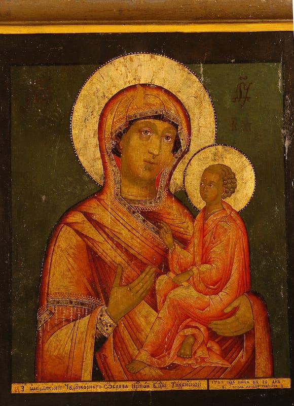 Fig. 2 Vasilij Grjaznov, Madre di Dio di Tichvin, 1728, tavola, cm 31 x 25,5, inv. 1890 n. 9347