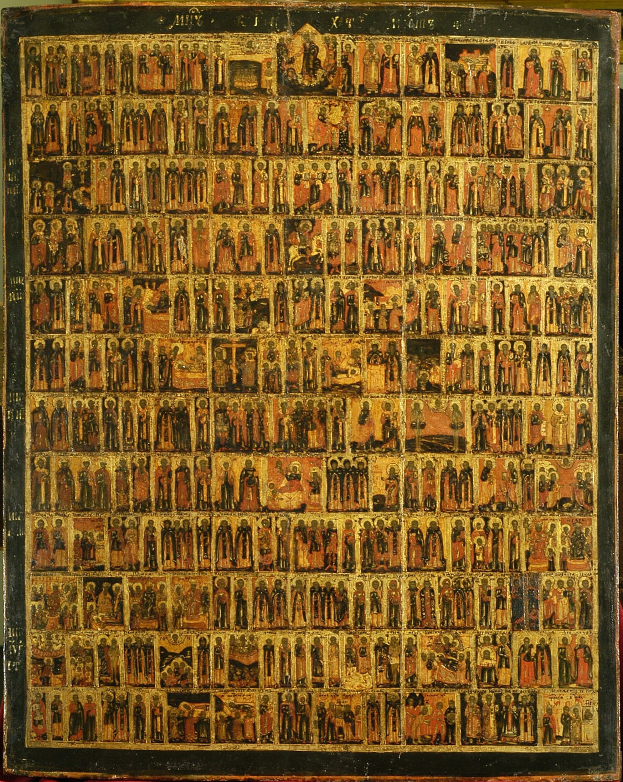 Fig.4 Bottega russa, Menologio del semestre marzo - agosto, c. 1725-1750, tavola,  cm 70 x 54, inv. 1890 n. 5955