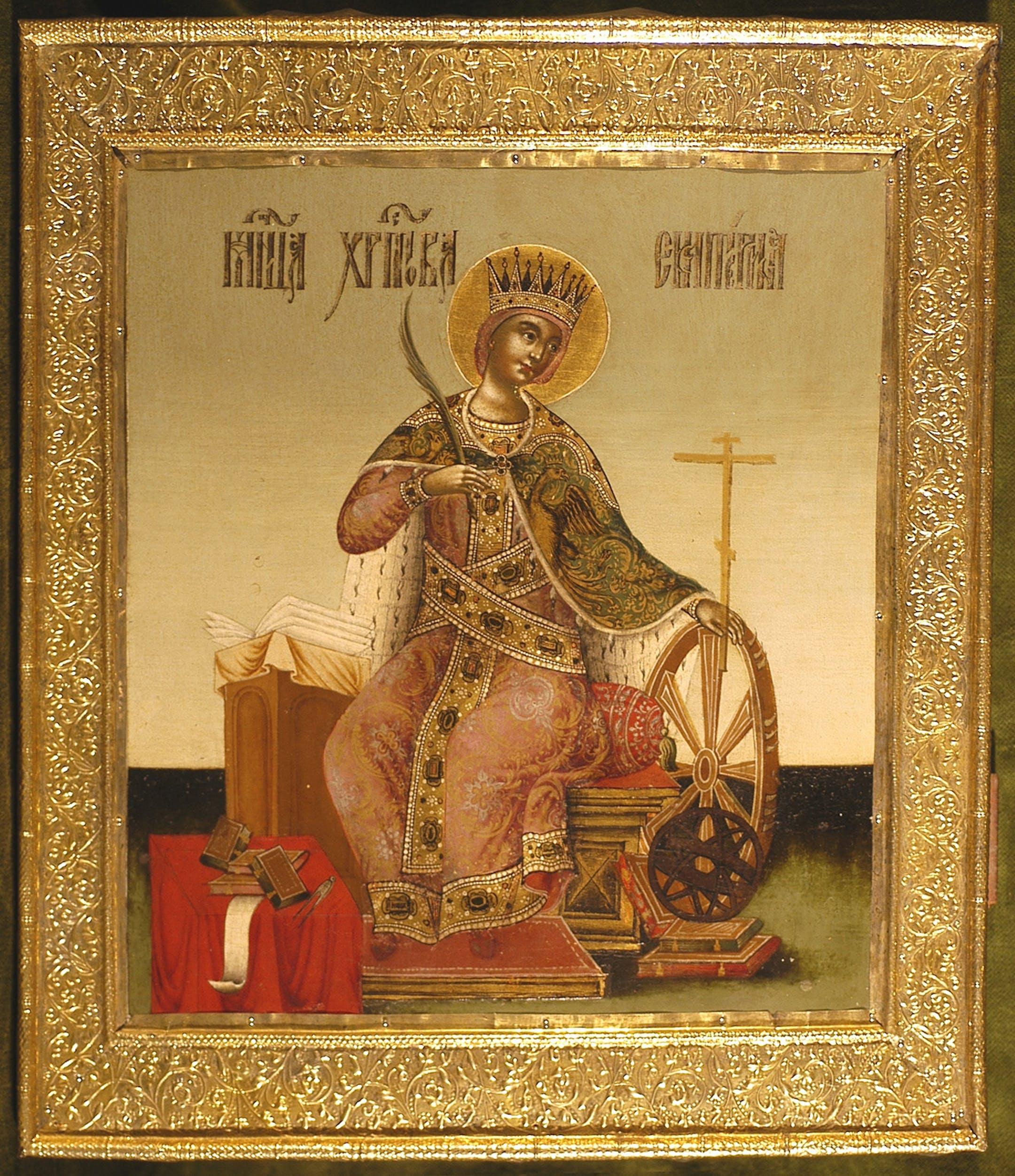 Fig. 5 Atelier del Palazzo dell'Armeria a Mosca, Santa Caterina d'Alessandria, 1693-1694, tavola e argento dorato, cm 32 x 27,4, inv. 1890 n. 5079