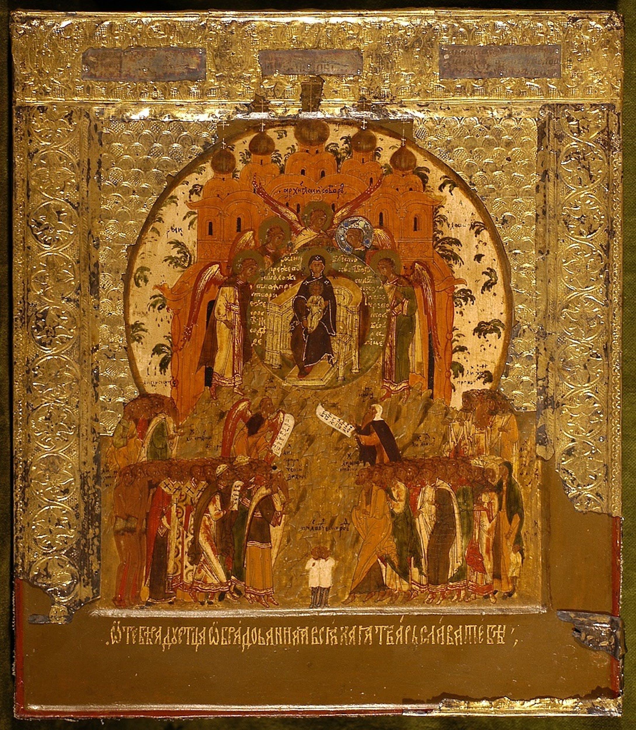 Fig. 6 Bottega moscovita, In te si rallegra ogni creatura, c. 1575-1600, tavola e argento dorato, cm. 31,2 x 26,2, inv. 1890 n. 9354
