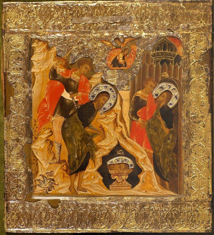 Fig. 7 Bottega moscovita, San Giovanni battista decollato, c. 1590-1610, tavola, argento dorati, smalti, cm 31,2 x 26, inv. 1890 n. 9355