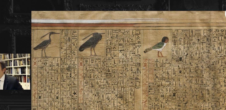 Christian Greco - Parole degli dei. La cultura materiale scritta al Museo Egizio