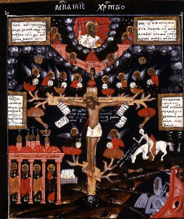 """Icona """"i frutti della Passione di Cristo"""""""